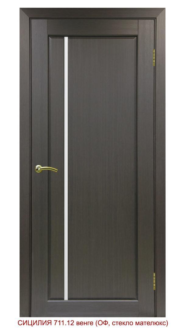 Межкомнатная дверь 711