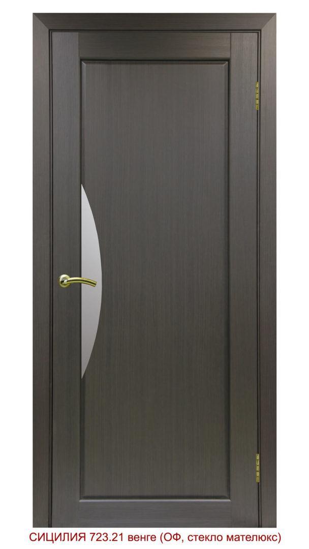 Межкомнатная дверь 723.21
