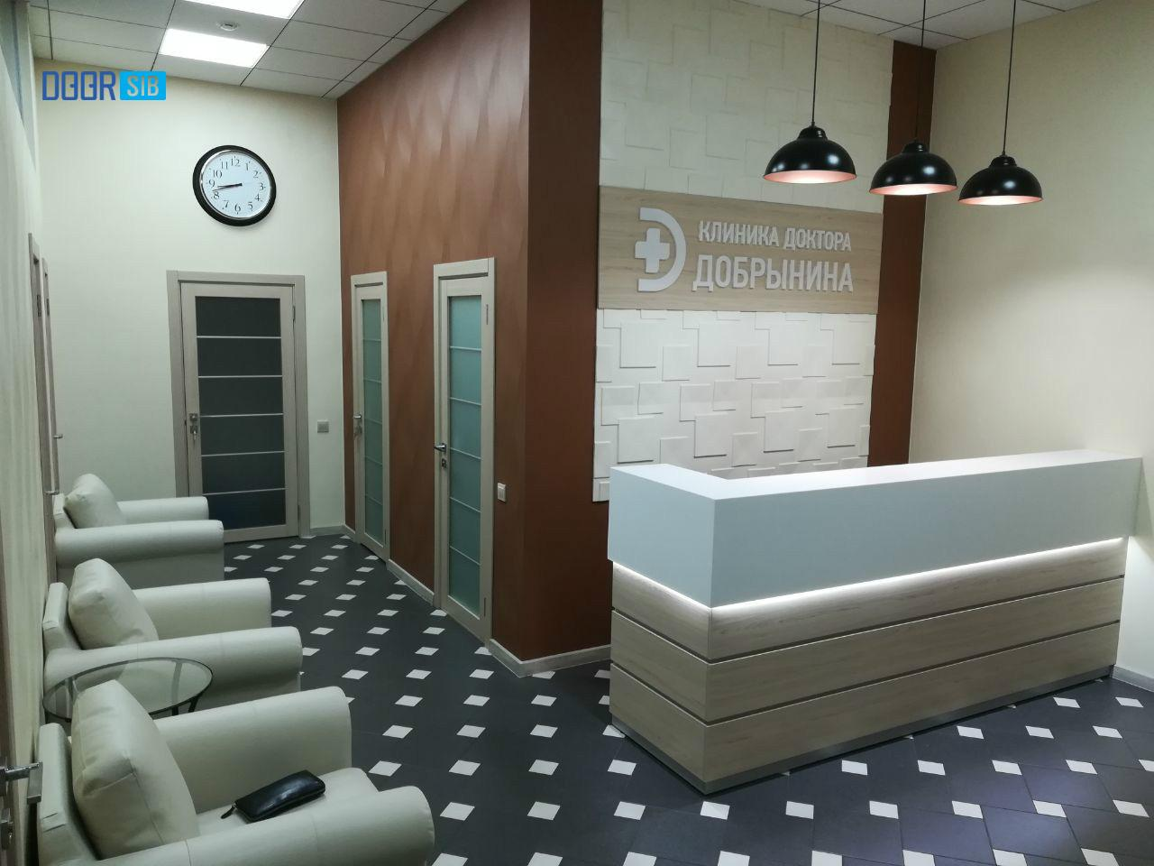 Сибревкома, 9 «Клиника доктора ДОБРЫНИНА»